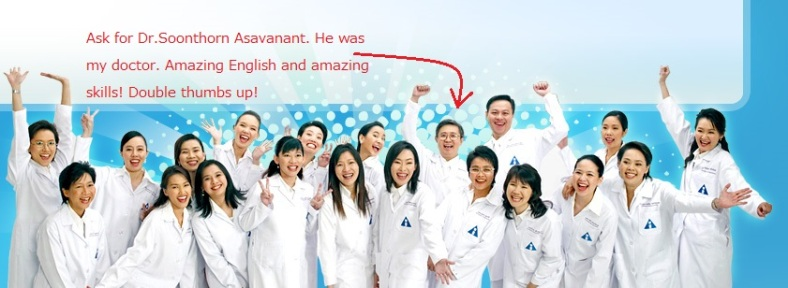 Check it out. My dentist was Dr. Asavanant himself. Just realized this now.