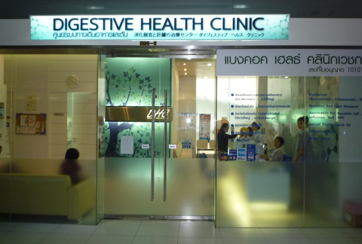 Digestive Health Clinic inside the Bangkok Mediplex, Ekkamai