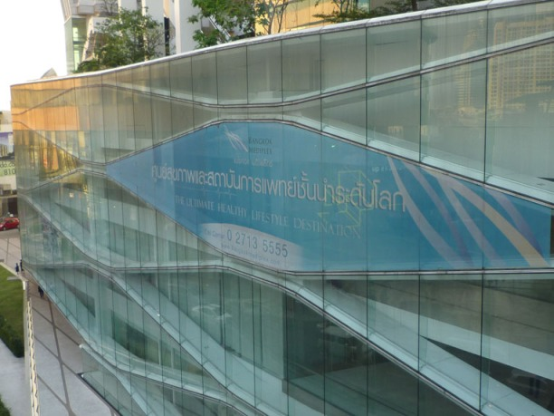 The Bangkok Mediplex Building. BTS Ekkamai