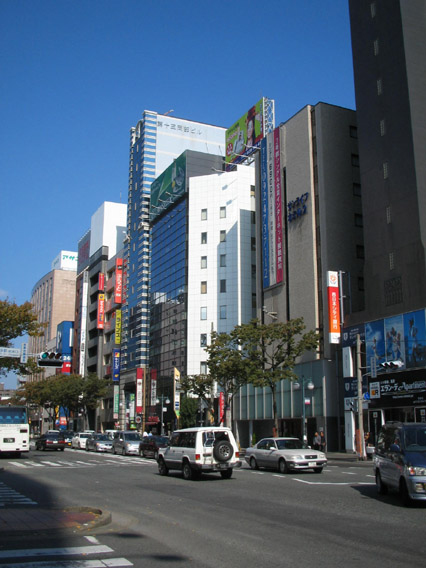 Downtown Fukuoka