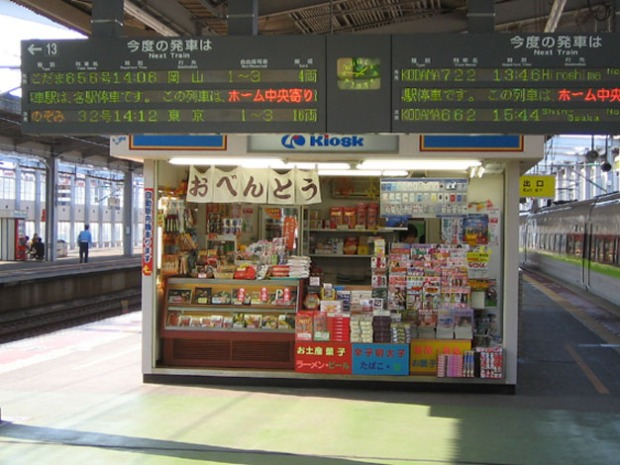 Kiosks are ubiquitous on the Japan train system
