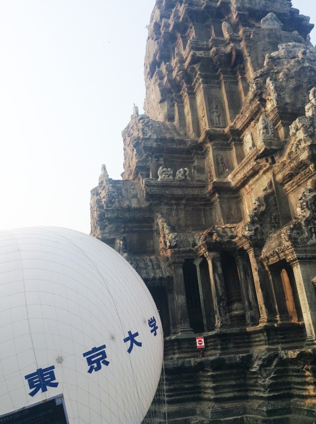 Tokyo university Angkor Wat